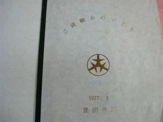 DSC02102_R.jpg
