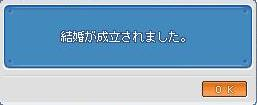 ケコーン11