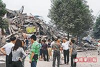 四川大地震