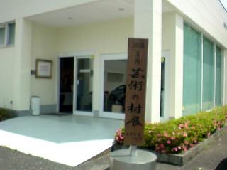 2008芸術村展1