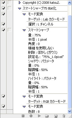 07pshop00002.jpg