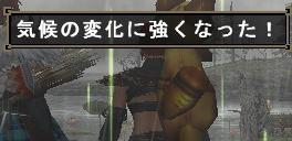 ひらめき5