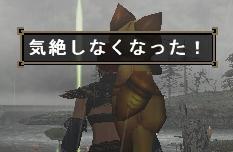 ひらめき3