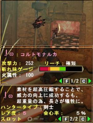 勝ちヌコ武器1