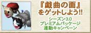 bnr_gikyoku.jpg
