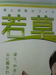 20080806053206