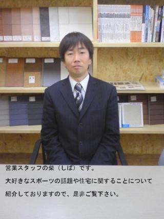 譟エ_convert_20080424162900