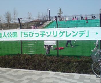 20080406134339.jpg