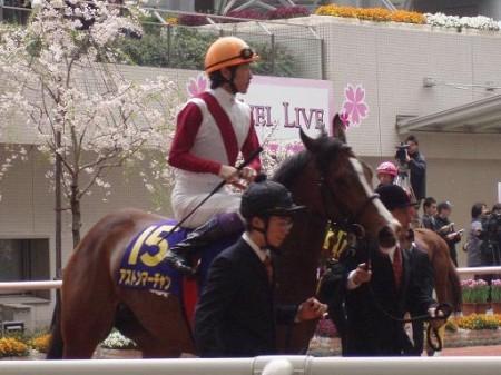 桜花賞のマーチャン