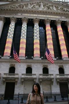 NY Stock EX