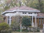 水道山記念館