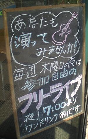 mokuyo.jpg