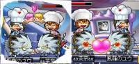 うり坊→白銀へ2
