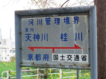 jitensyadou9.jpg