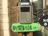 DSCF1466.jpg