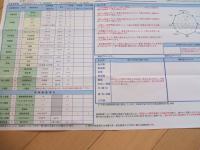DSCF1796ke.jpg