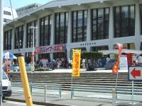 DSCF2217sakasu.jpg