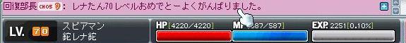 20070610220143.jpg