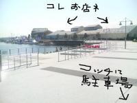 20071007111544.jpg
