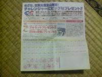 20080106195020.jpg