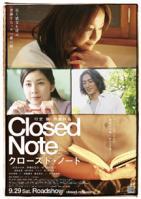 closednote01.jpg