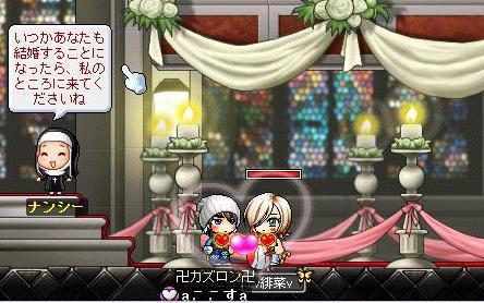結婚式 大聖堂