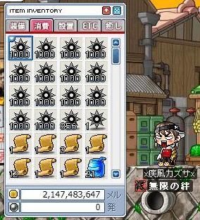 Maple0002_20080722235748.jpg