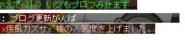 Maple0002_20080726003551.jpg