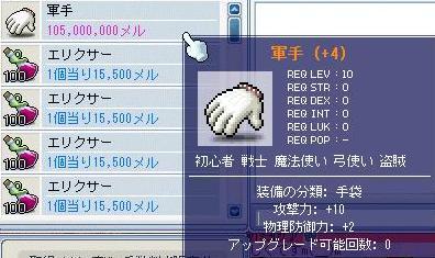 Maple0005_20080427211448.jpg