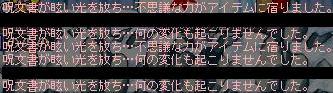 Maple0005_20080503172406.jpg
