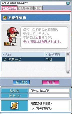 Maple0007_20080504232609.jpg