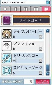 Maple0009_20080429012128.jpg