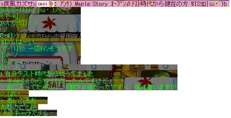 Maple0009_20080729000133.jpg