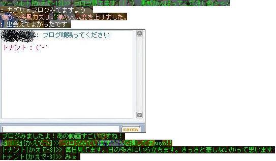 Maple0015_20080508001020.jpg