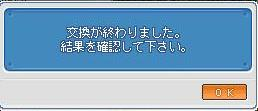 Maple0064.jpg