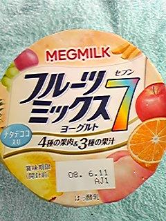 メグミルク フルーツミックス①