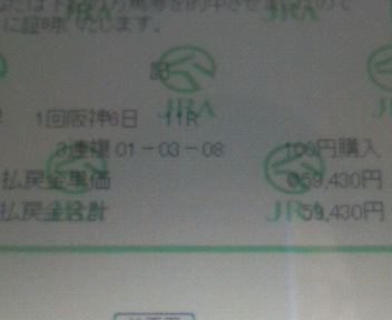 200803181019000.jpg