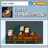 Image368.jpg
