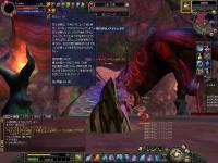 SRO[2008-04-27 22-56-21]_04
