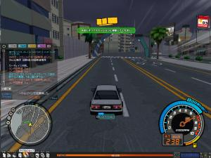 driftcity 2008-04-04 09-19-10-19