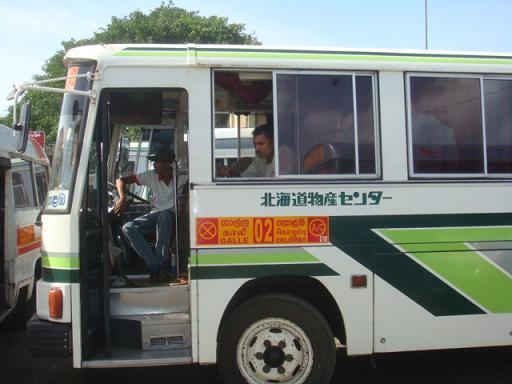 コロンボ・バス2