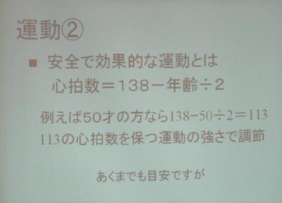 DSCF2341.jpg