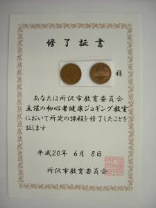 DSCF2381-1.jpg