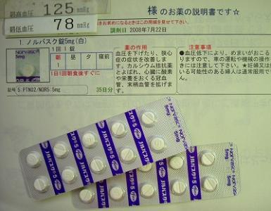 s1-DSCF2592.jpg