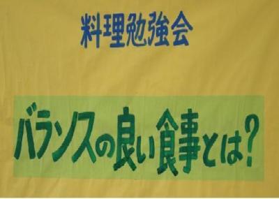 shoykuji-1.jpg