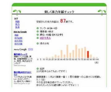 taisoku1.jpg