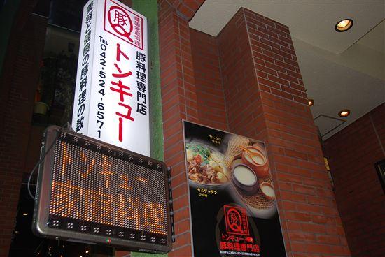 2008_05ドッグランフェスタ 164_R