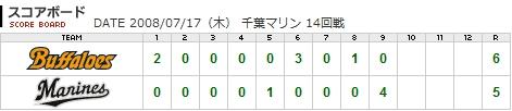 score080717.jpg