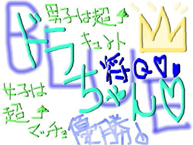 snap_kentokae_200865162936.jpg