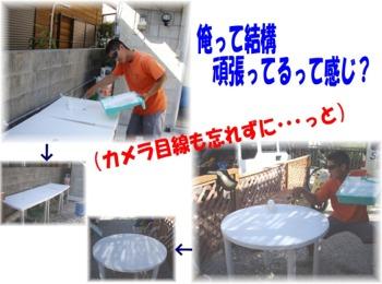 20080512214802.mix junji OK